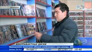 В Шымкенте обнаружен крупный подпольный склад пиратских дисков