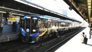 愛知DC モーニングトレイン一宮名古屋駅発車