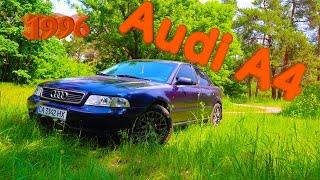Авто в возрасте 25 лет! Вложения / Отзыв / Обзор - Audi A4 (B5) 1996г. двигатель 2.6 #Audi #А4 #АУДИ