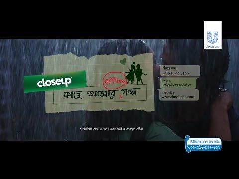 """Closeup Kache Asar """"offline"""" Golpo Director's CUT"""