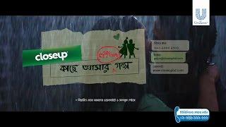 Closeup Kache Asar quot;offlinequot; Golpo Director39;s CUT