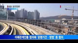 [서울경제TV] 법원 '3천억대 적자' 의정부경전철 파…