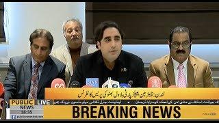 Chairman PPP Bilawal Bhutto Zardari Press Conference in London | 20 February 2019