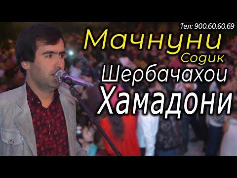 Мачнуни Содик -