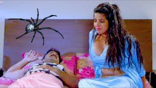 Monalisha Ko Keeda Ne Kiya Pareshan | Bhojpuri Movie Scene | Pawan Singh & Monalisha