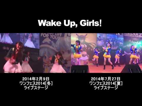 7 Girls Warでみる進化したWake Up, Girls!