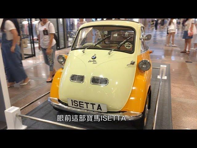 ?PowerPlay HK?BMW HK 50????— Isetta 250