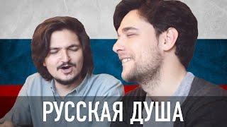 Тест: Смогли бы ИТАЛЬЯНЦЫ выжить в РОССИИ? ✈
