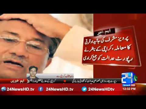 24 Breaking: Forfeited property of Pervez Musharraf case