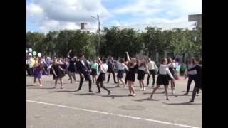 Танец выпускников 11 класса