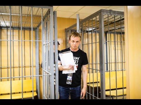 Журналиста «МЕДУЗЫ» Голунова освободили под домашний арест