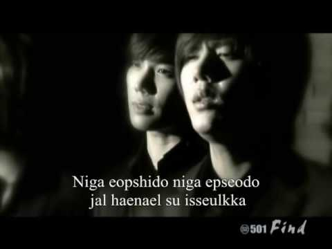 SS501-Find with lyrics