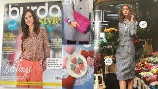 Листаем журнал Burda Style 02/2018/Сшить платье от Кутюр пошаговая инструкция
