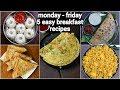 Download Video monday to friday 10 minute breakfast recipes | 5 झटपट नाश्ते मिनटों में | 5 easy breakfast recipes MP4,  Mp3,  Flv, 3GP & WebM gratis