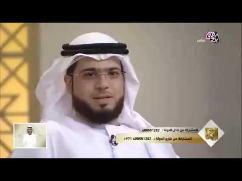 شاهد ماذا حصل للمتصلة التي نصحها الشيخ وسيم يوسف في الماضي