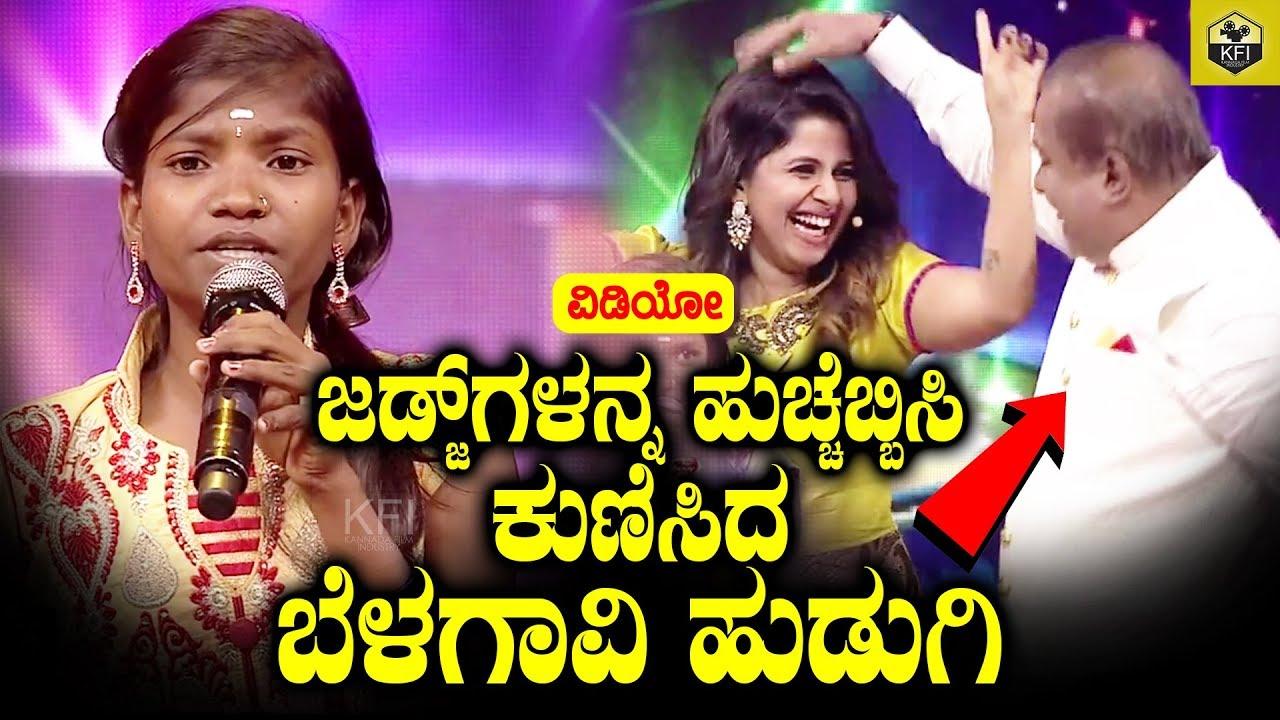 SaReGaMaPa L'il Champs Season 14 - Lakshmi Ramappa Performance Made Judges  To Dance | Zee Kannada