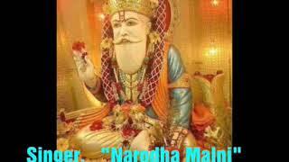 Sindhi Bhajan Lal Sain   Tufan Ahiyo Kashti  SUNG BY NARODHA 🎤 