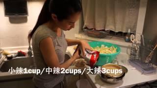 Sonia's kimchi自製韓國泡菜