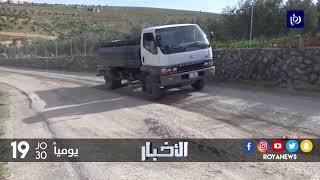 أهالي بلدة النعيمة يعانون من تهالك شارع رئيسي وطريق إربد عمّان - (9-2-2018)