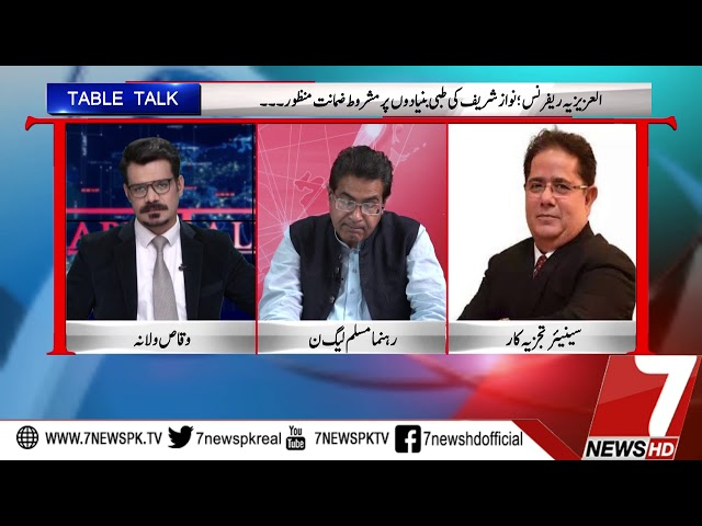 Table Talk 29 October 2019  |7News Official|