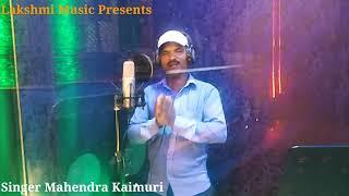 Mahendra Kaimuri   Live Recording   Kha La Khali Bhangiya Ke Gola Ye Bhola   Bol Bum Hit Song 2021