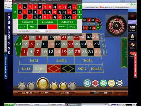 как обыграть казино чемпион