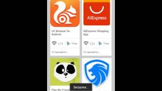AdvertApp : заработок на Android и iPhone | Халява