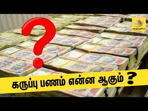 REAL REASON for Rs. 500, 1000 notes Banned by Modi | Latest India Tamil News | Black Money