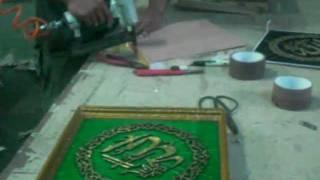 Kaligrafi, www.jualkaligrafi.com, 0857-3054-7979