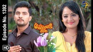 Attarintiki Daredi   20th April 2019   Full Episode No 1392   ETV Telugu