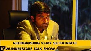 Recognising Vijay Sethupathi | WunderStars