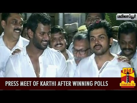 Actor Karthi Press Meet after Winning Nadigar Sangam Elections - Thanthi TV