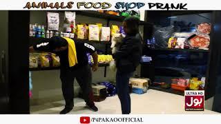 | Animals Food Shop Prank | By Nadir Ali In | P4 Pakao | 2019