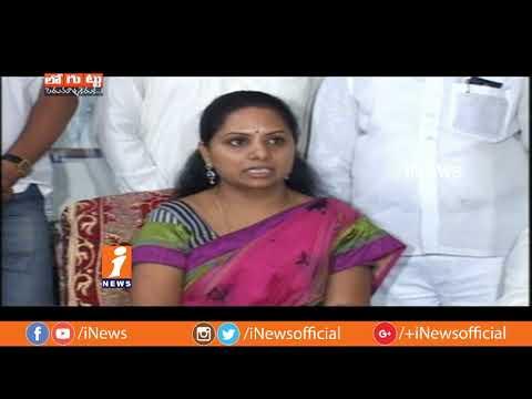 Why Jagityal Peoples Not Focus On TRS MP Kavitha Development Works?   Loguttu   iNews