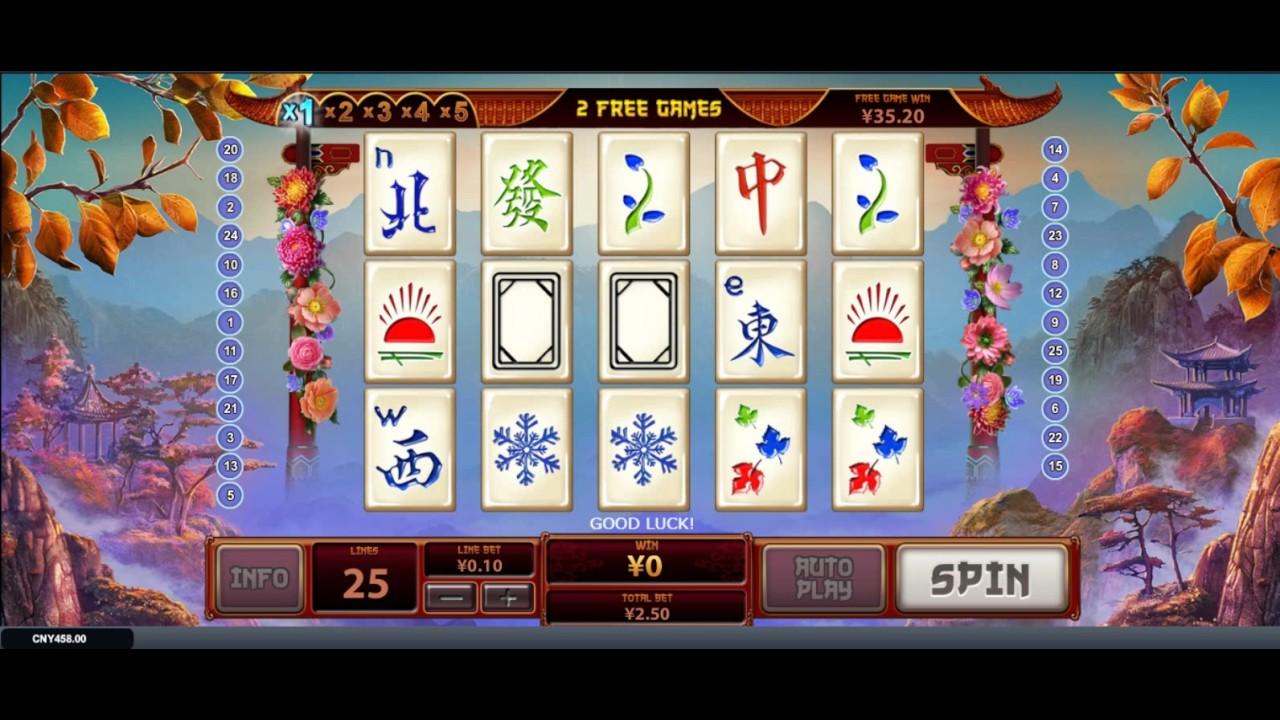 Spiele Feng Kuang Ma Jiang - Video Slots Online
