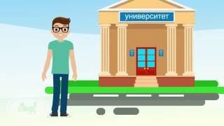 КАК ЗАРАБОТАТЬ СТУДЕНТУ? Как заработать 80.000 рублей в 19 лет | БМ Цель