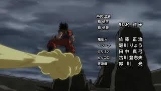 BM 2 perfecto(10) (70 cm) Dragon ball süper (Cartoon Network)BİTMEYEN bitmeyen