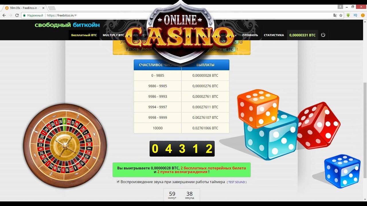 Втс казино без вложений gaminator игровые автоматы играть