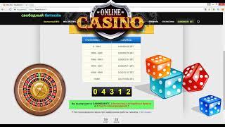 Заработать в онлайн казино без вложений