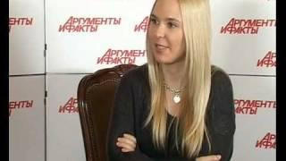 Пелагея - Интервью АиФ