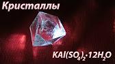 Предлагаем купить сульфаты, хлориды, нитраты и другие неорганические соли с доставкой в любой город россии и страны снг. Вся продукция торговой компании ант имеет гарантию и сертификаты.