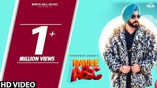 Navee ABC (Full Song) Yudhveer Singh | New Punjabi Song 2018 | White Hill Music