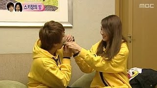 [ENG SUB] We got Married, Jeong Yong-hwa, Seohyun(45) #05, 정용화-서현(45) 20110219