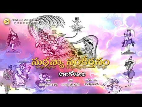 Hari Govinda - Kanakesh Rathod