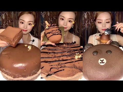 Asmr Chocolate 🍫 น่าทานมากๆ Eating chocolate cake asmr คนจีนกินโชว์ ep. 106