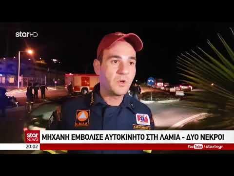 Star - Ειδήσεις 16.12.2017 - βράδυ
