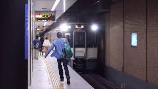 阪神なんば線 ドーム前駅での電車発着の様子撮影まとめ X9