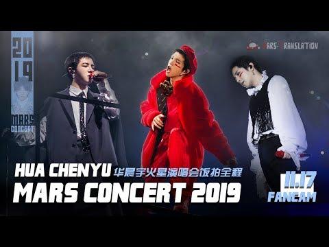 [ENG SUB] Hua Chenyu 2019.11.17 Mars Concert 華晨宇-高清全程 2019.11.17 火星演唱會 mp3