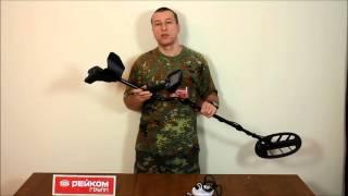 видео Металлоискатель TEKNETICS T2 LTD