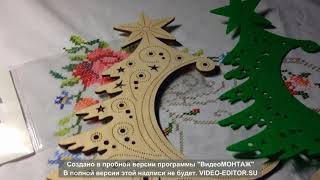 Вышивка бисером НОВИНКА! Новогодняя елочка от Феи Вышивки